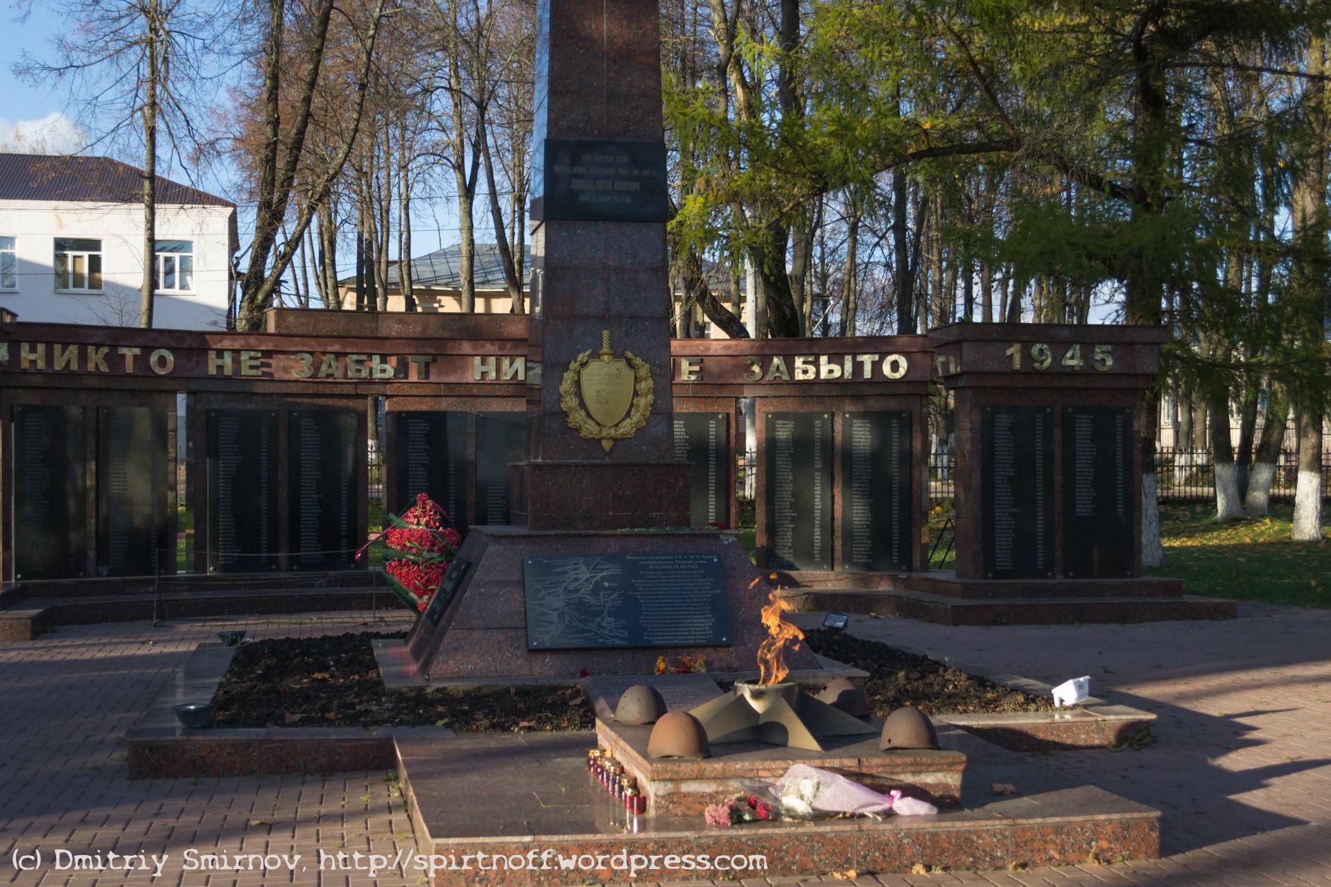 Blog-106-of-144 Путешествия  Руза. Радость фотографа
