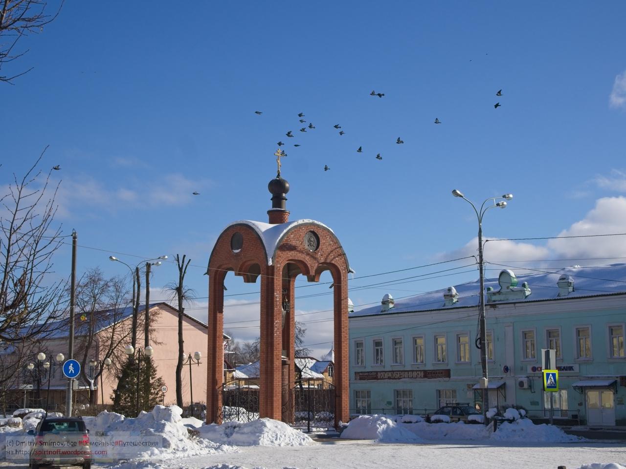 SMI31710-Blog-99 Путешествия  Можайск, про который ничего рассказать, но есть, что показать