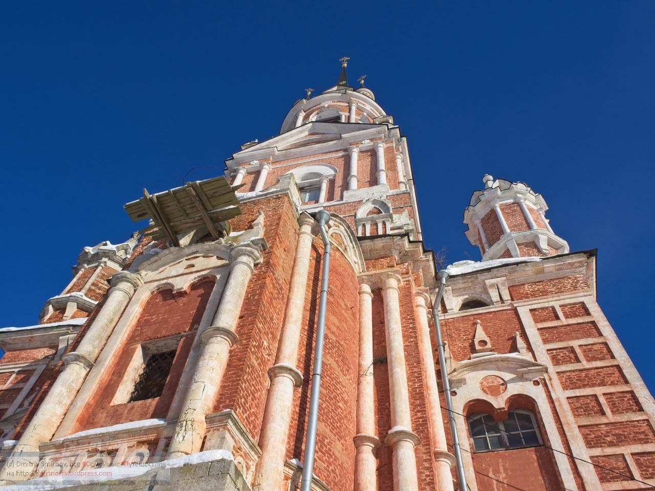 SMI31731-Blog-33 Путешествия  Можайск, про который ничего рассказать, но есть, что показать