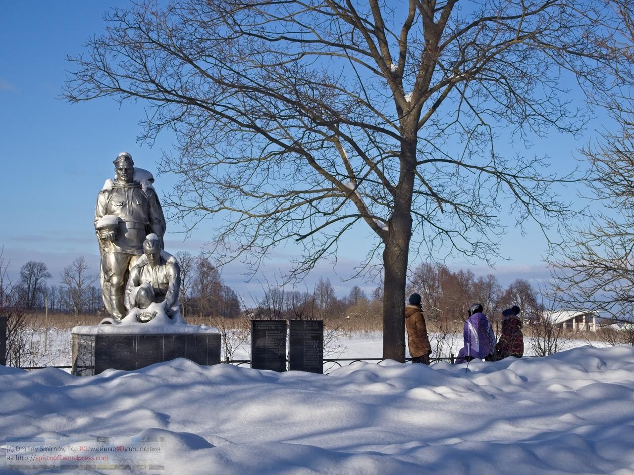 SMI31764-Blog-66 Путешествия  Можайск, про который ничего рассказать, но есть, что показать