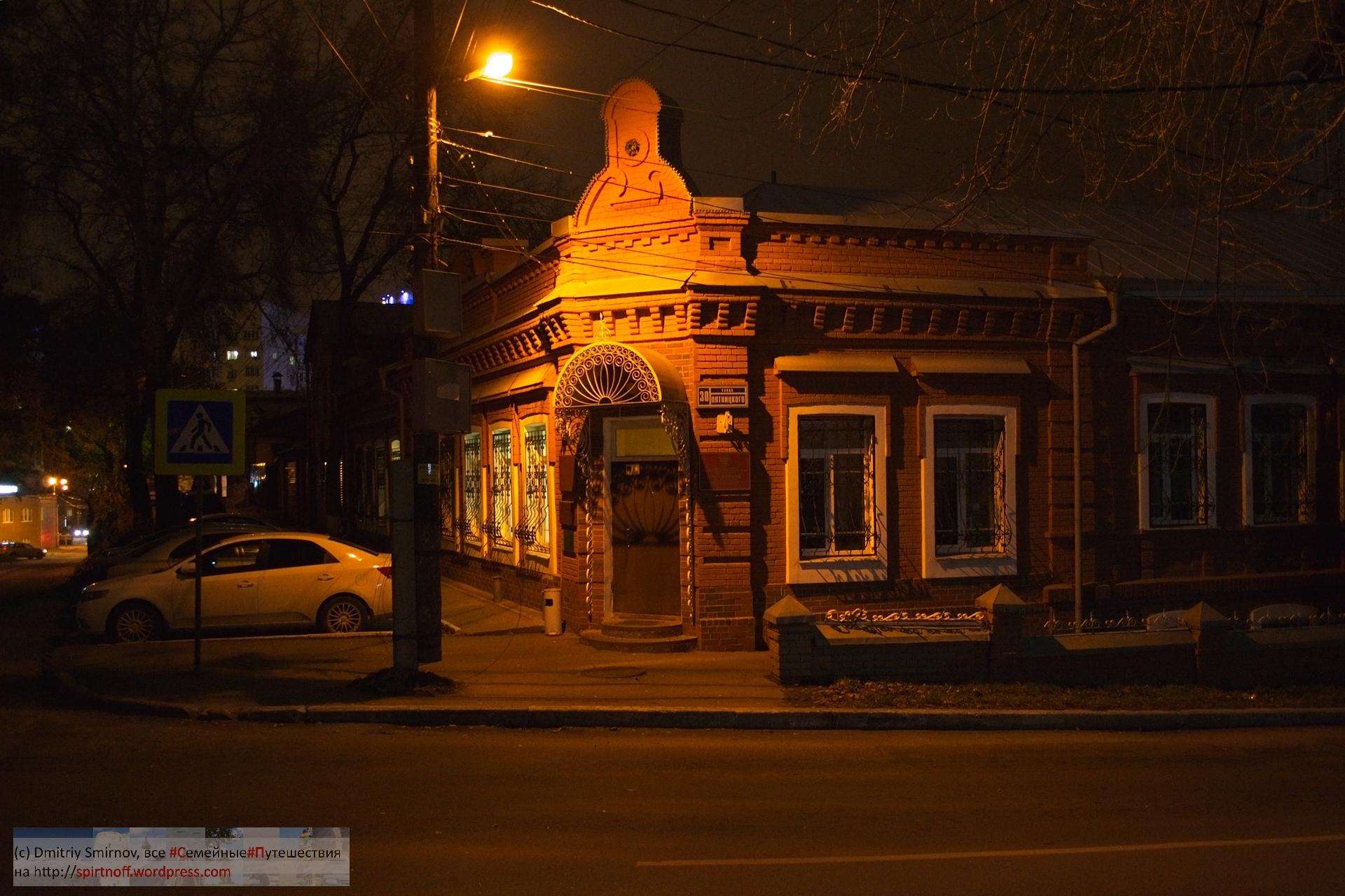 DSC_8842-17-Blog-174 Путешествия  Воронеж. Портал в соседнее измерение