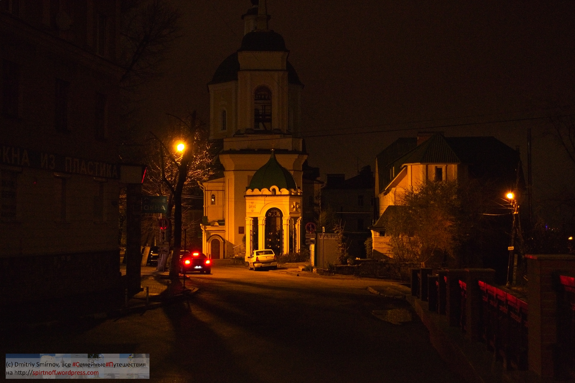 DSC_8903-144-Blog-30 Путешествия  Воронеж. Портал в соседнее измерение