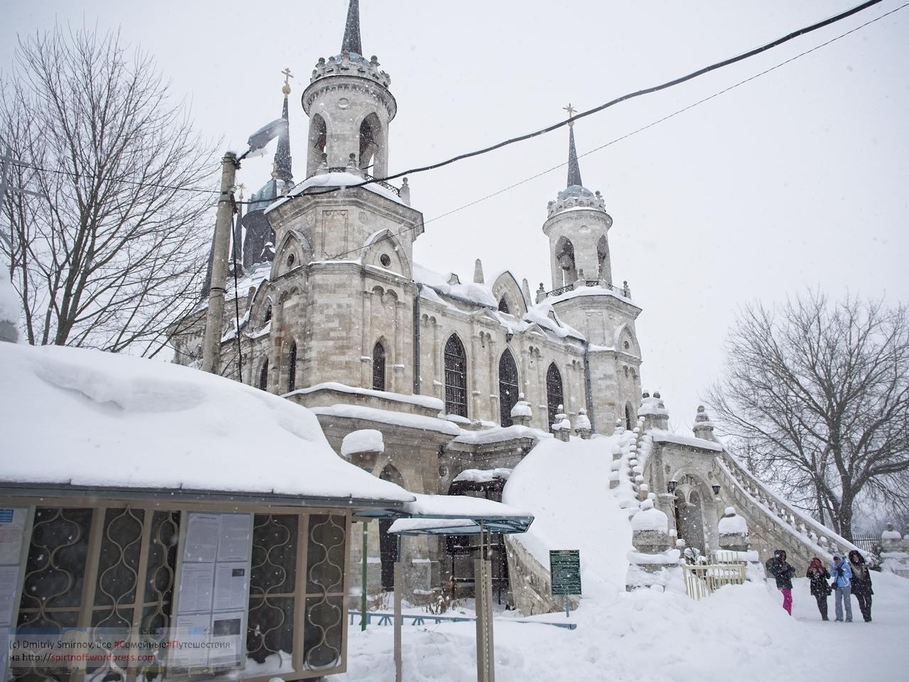 SMI11178-Blog-62 Всякое  Та самая готишная церковь и горка усадьбы Быково