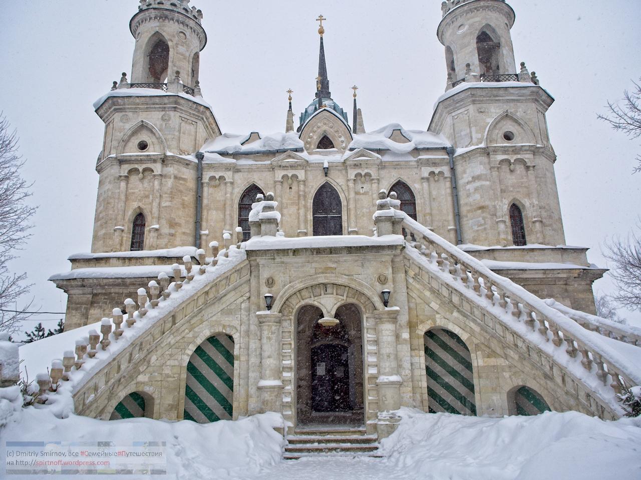 SMI11195_HDR-Blog-63 Всякое  Та самая готишная церковь и горка усадьбы Быково