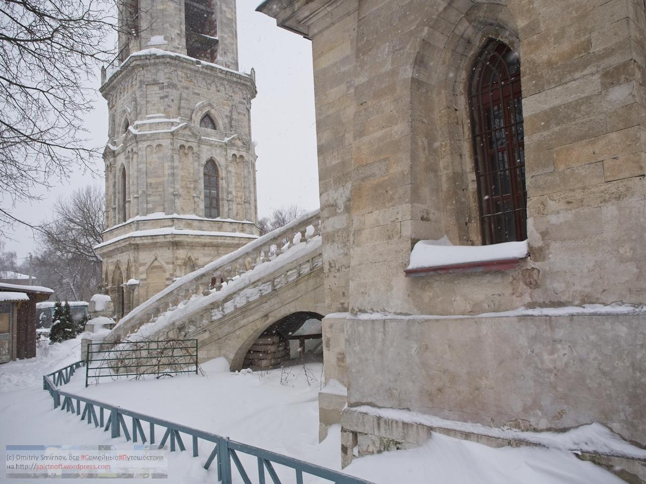 SMI11213-Blog-75 Всякое  Та самая готишная церковь и горка усадьбы Быково
