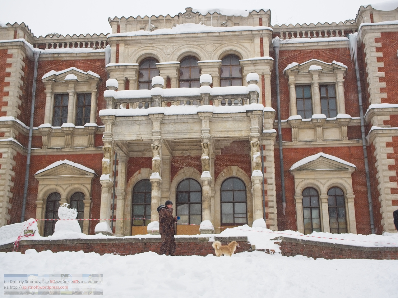 SMI11378-Blog-31 Всякое  Та самая готишная церковь и горка усадьбы Быково