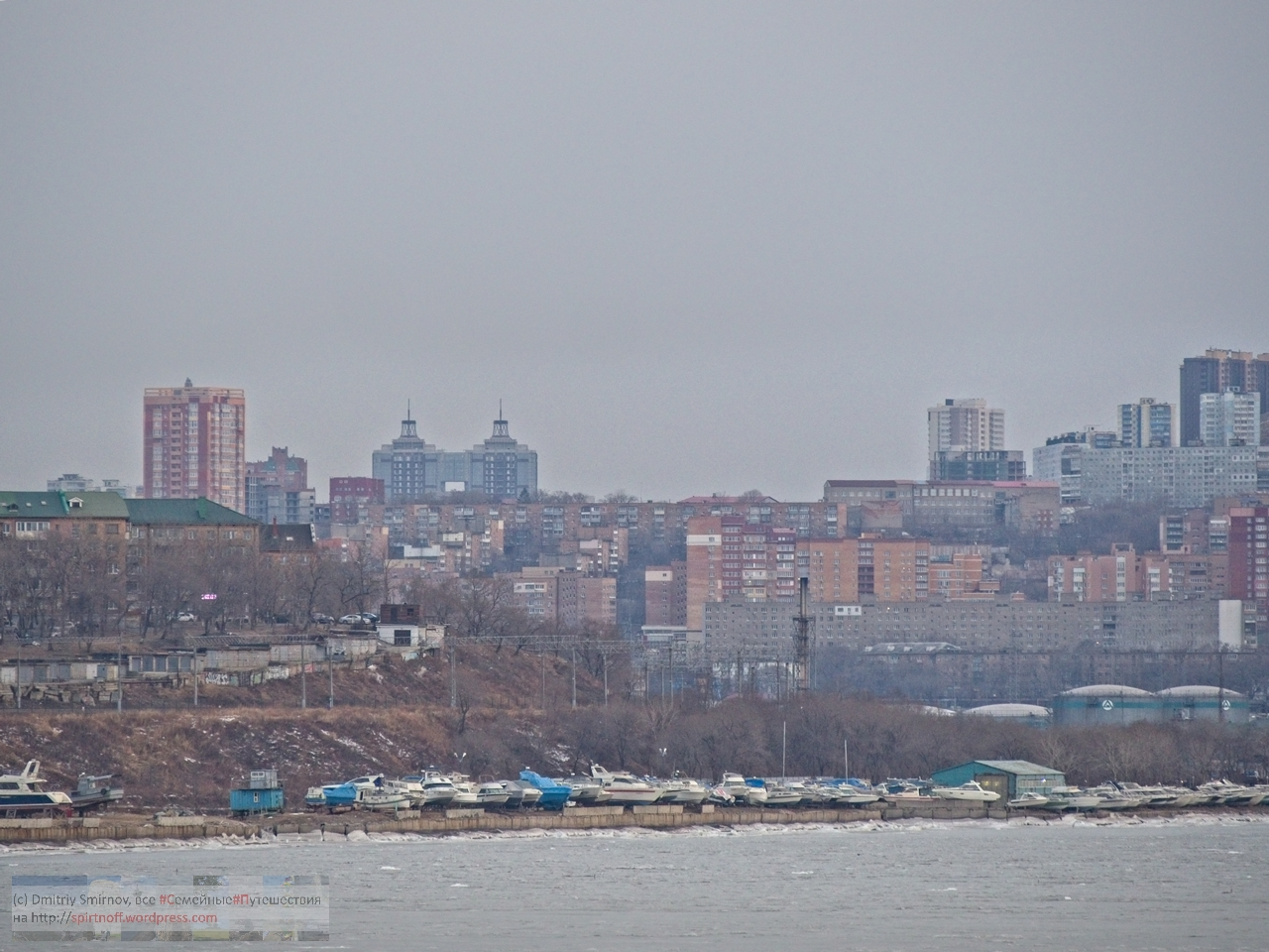 SMI62048-Blog-118 Путешествия  Владивосток. Вторая речка