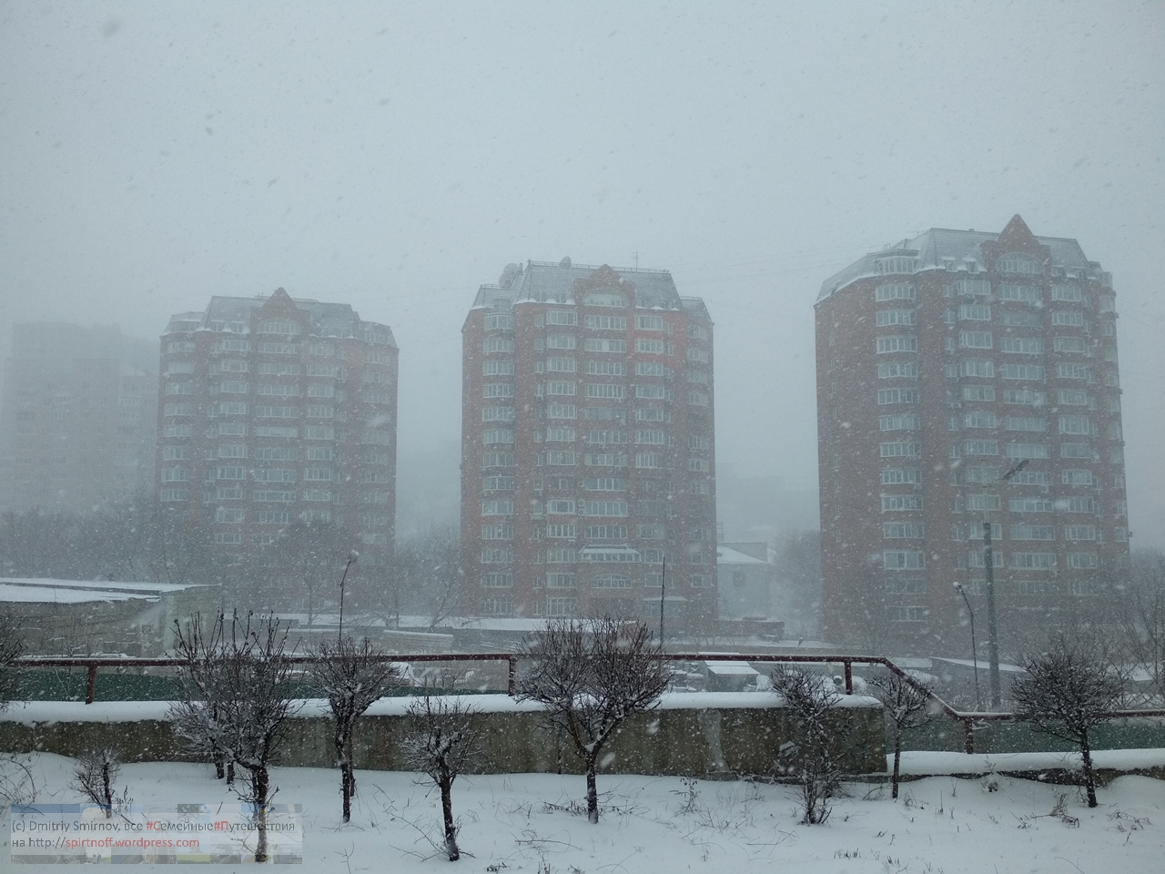 SMI72087-Blog-123 Путешествия  Владивосток. Вторая речка