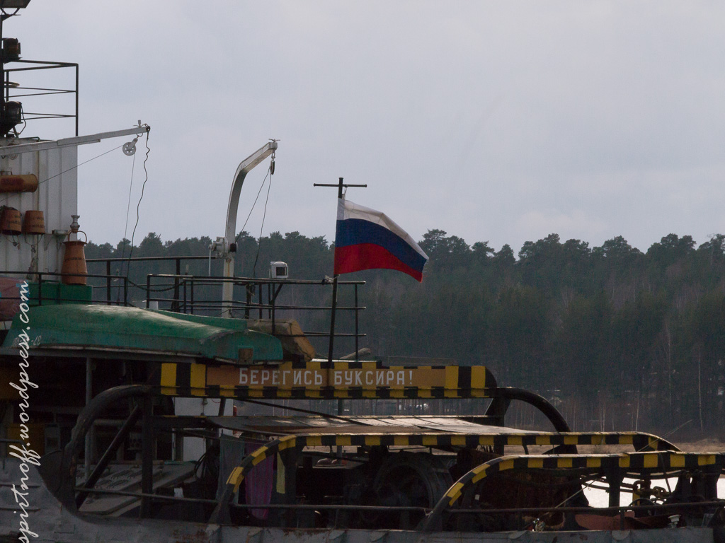 blog-55-of-85 Путешествия  Волга (Углич). Мышкин. Рыбинск