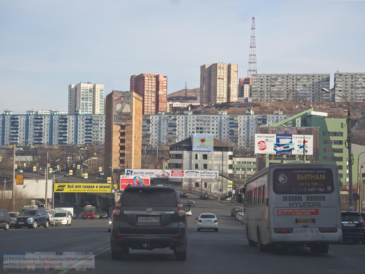 SMI61986-Blog-179 Путешествия  Владивосток. Первые впечатления при свете дня