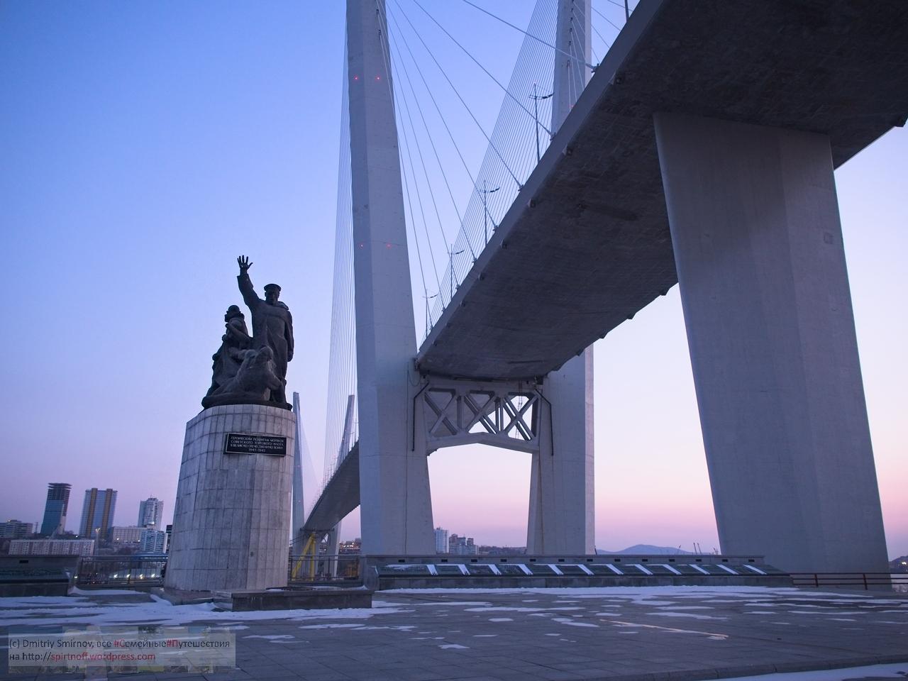 """SMI72156-Blog-11 Путешествия  Владивосток. """"У нас тоже можно гулять пешком!"""""""