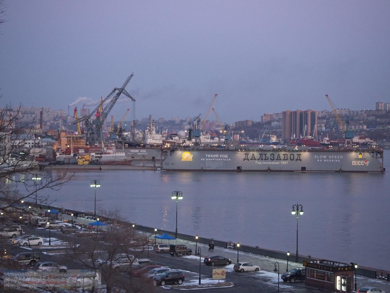 """SMI72162-Blog-8 Путешествия  Владивосток. """"У нас тоже можно гулять пешком!"""""""