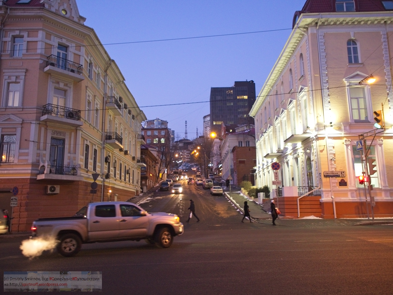 """Путешествия  Владивосток. """"У нас тоже можно гулять пешком!"""""""