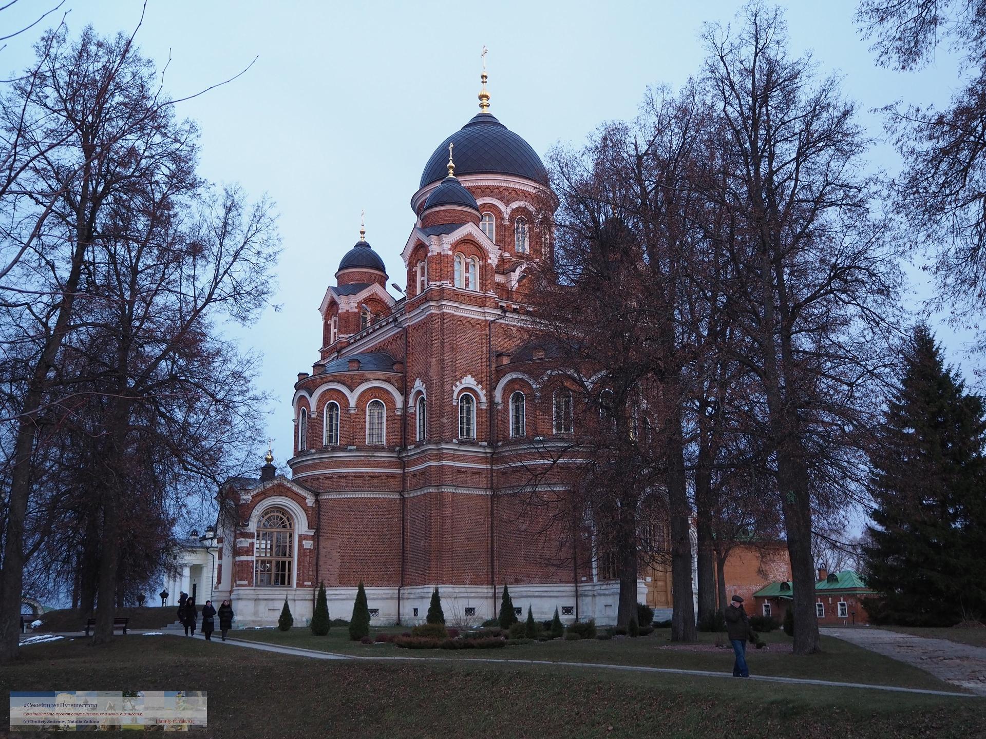 Путешествия  Бородино (музей-заповедник Бородинское поле)