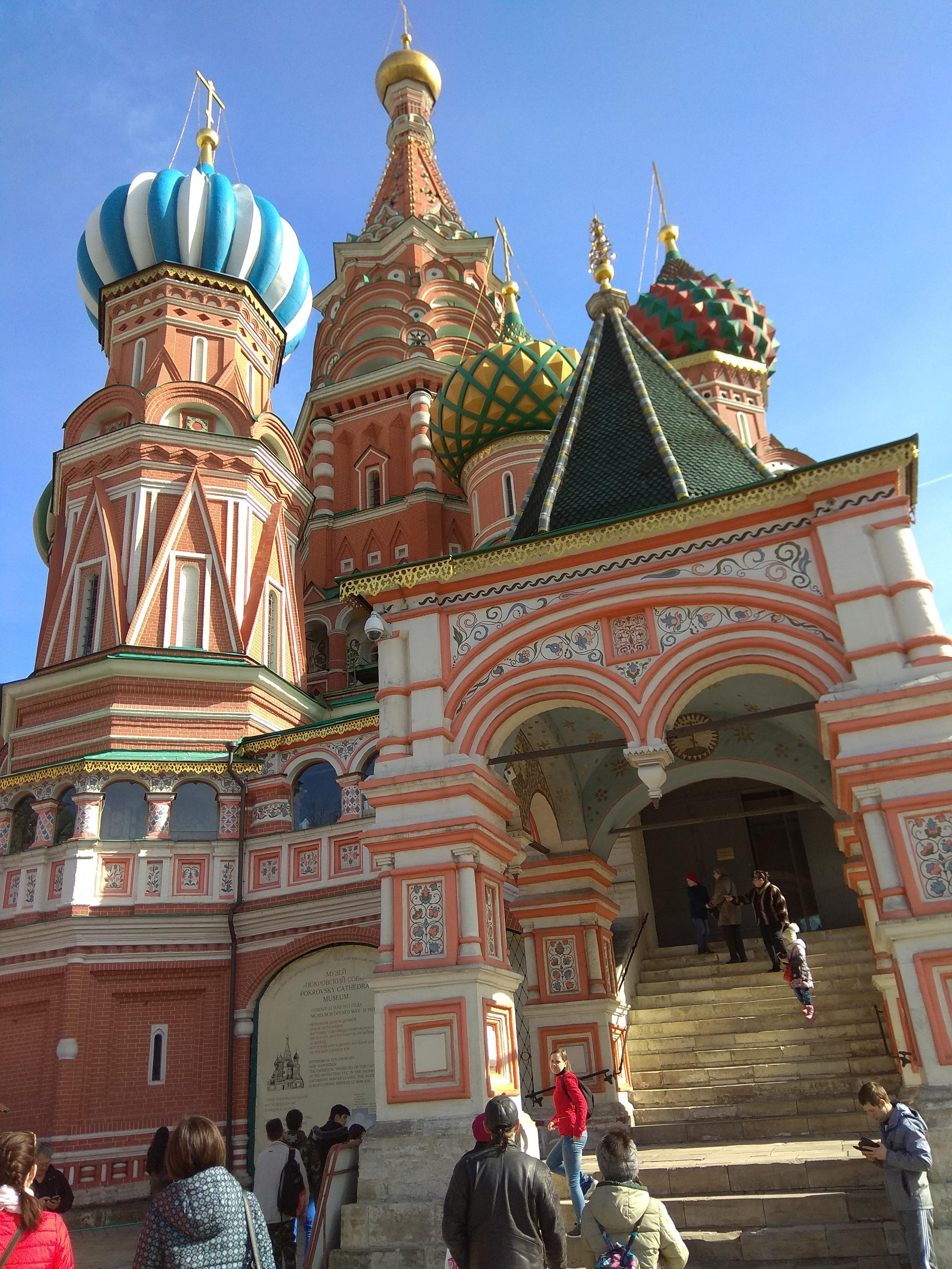 IMG_20180408_150248 Путешествия  Храм Василия Блаженного