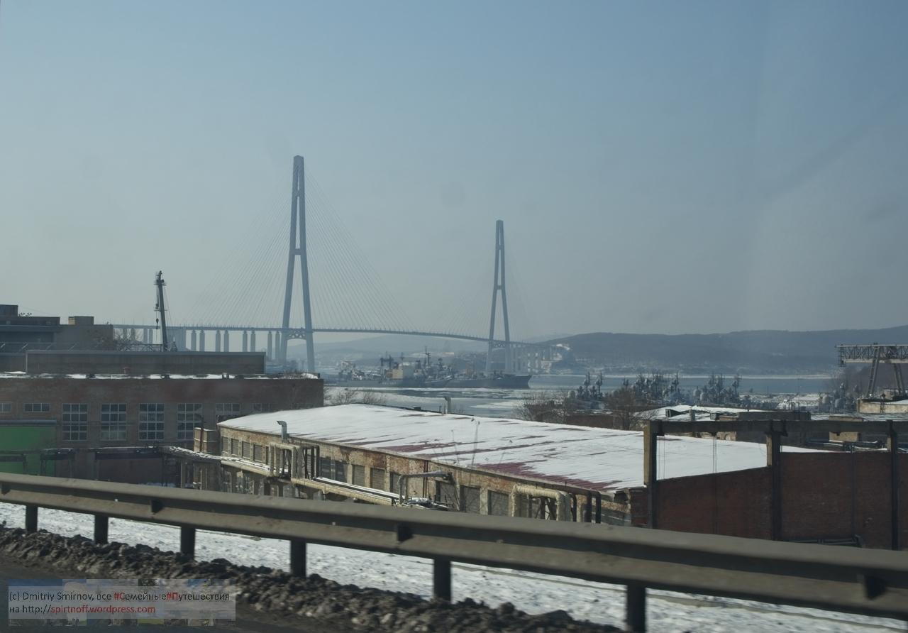 Путешествия  Владивосток. Два моста