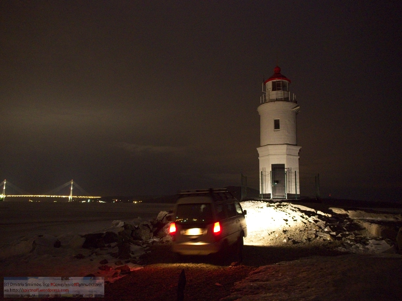SMI82553-Blog-32 Путешествия  Владивосток. Токаревский маяк