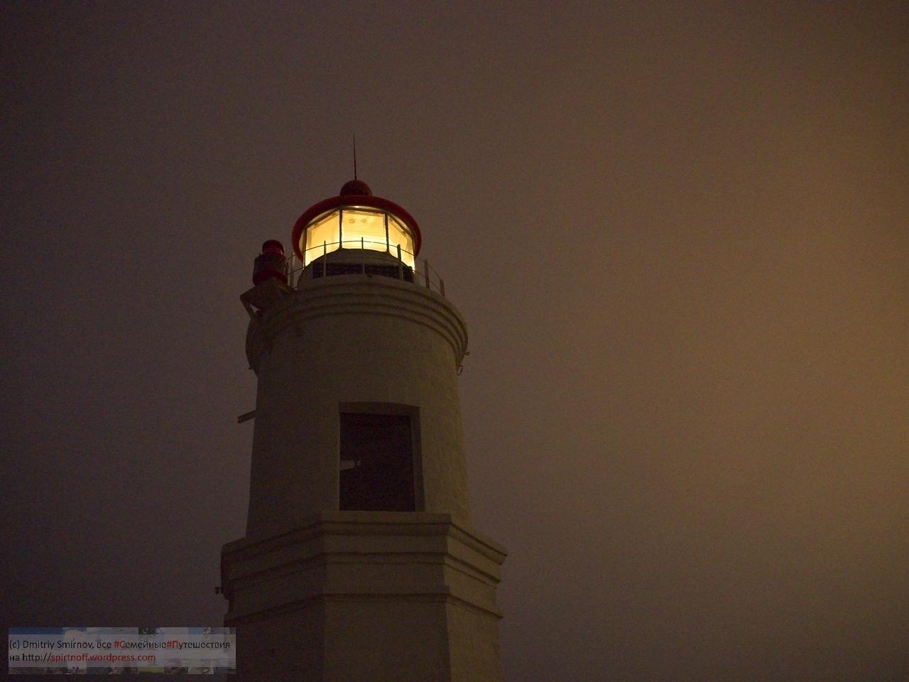 SMI82557-Blog-178 Путешествия  Владивосток. Токаревский маяк