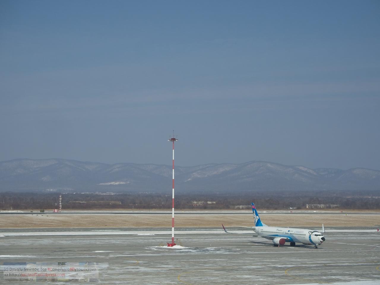 SMI23031-Blog-61 Путешествия  Владивосток. Постскриптум (Аэропорт Артем)