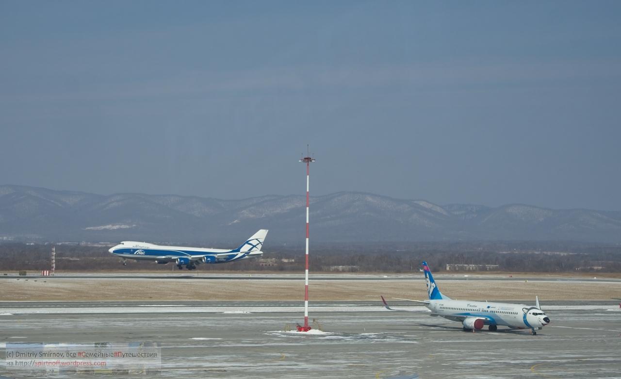 SMI23040-Blog-244 Путешествия  Владивосток. Постскриптум (Аэропорт Артем)