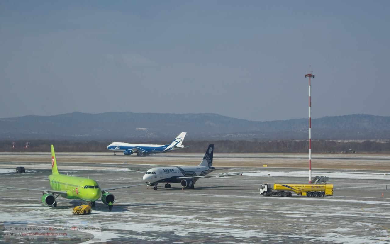 SMI23043-Blog-149 Путешествия  Владивосток. Постскриптум (Аэропорт Артем)