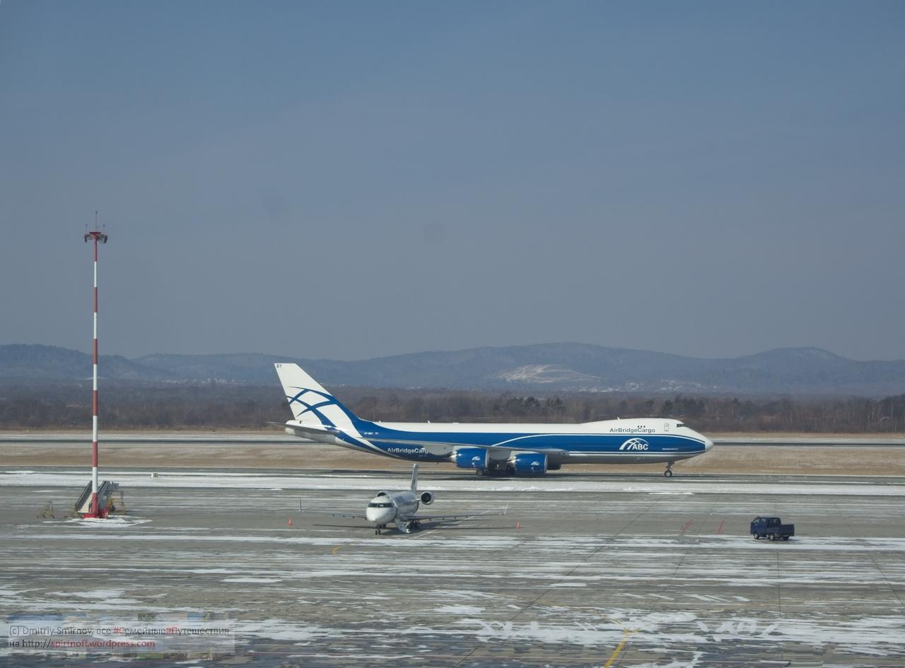 SMI23048-Blog-278 Путешествия  Владивосток. Постскриптум (Аэропорт Артем)