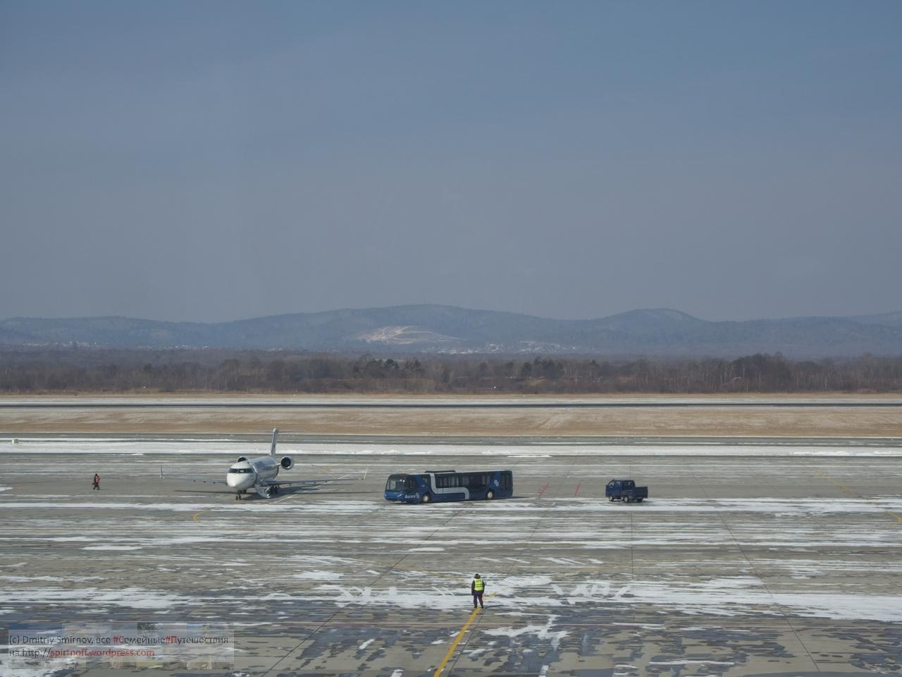 SMI23051-Blog-211 Путешествия  Владивосток. Постскриптум (Аэропорт Артем)