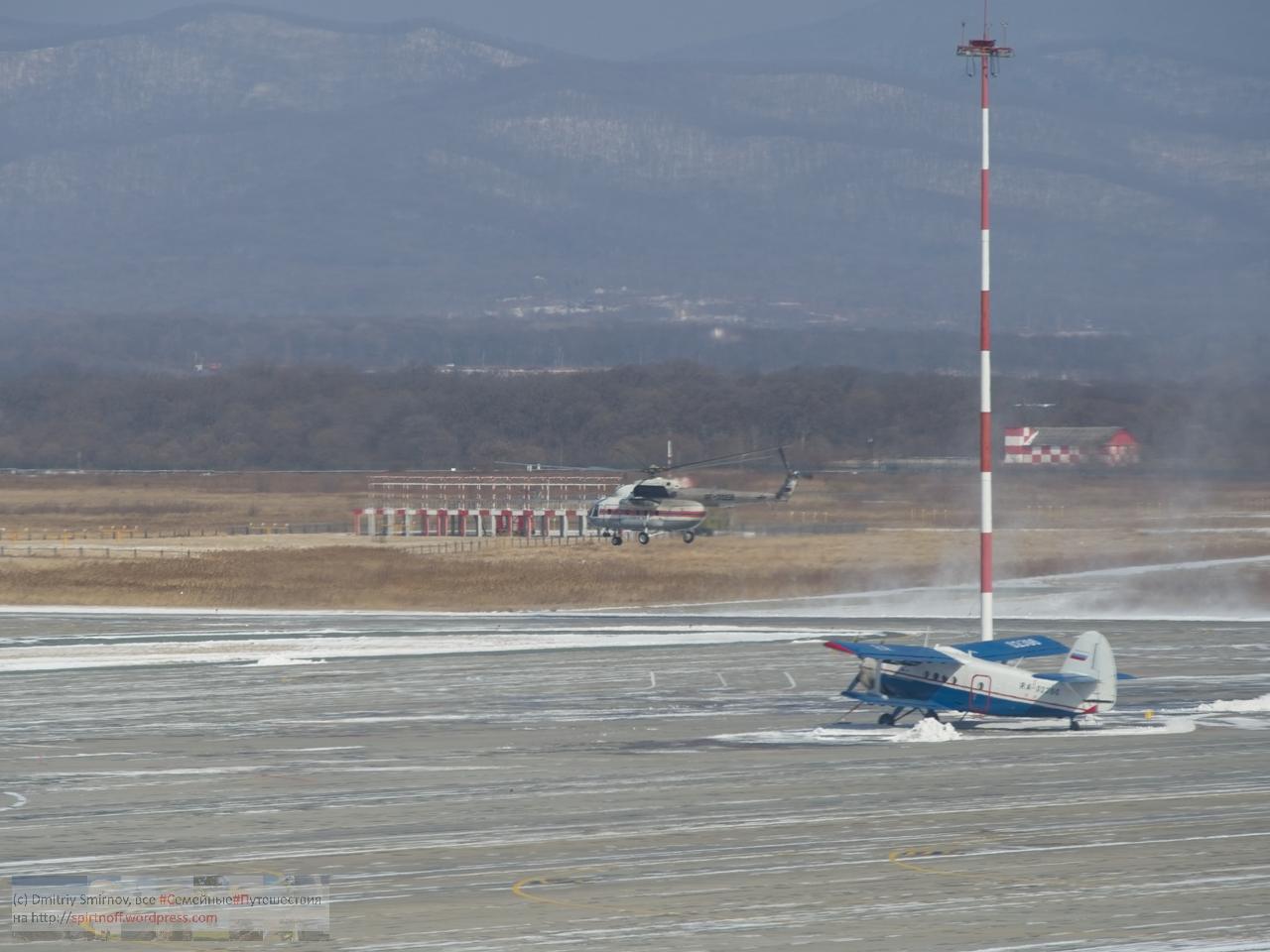 SMI23052-Blog-201 Путешествия  Владивосток. Постскриптум (Аэропорт Артем)