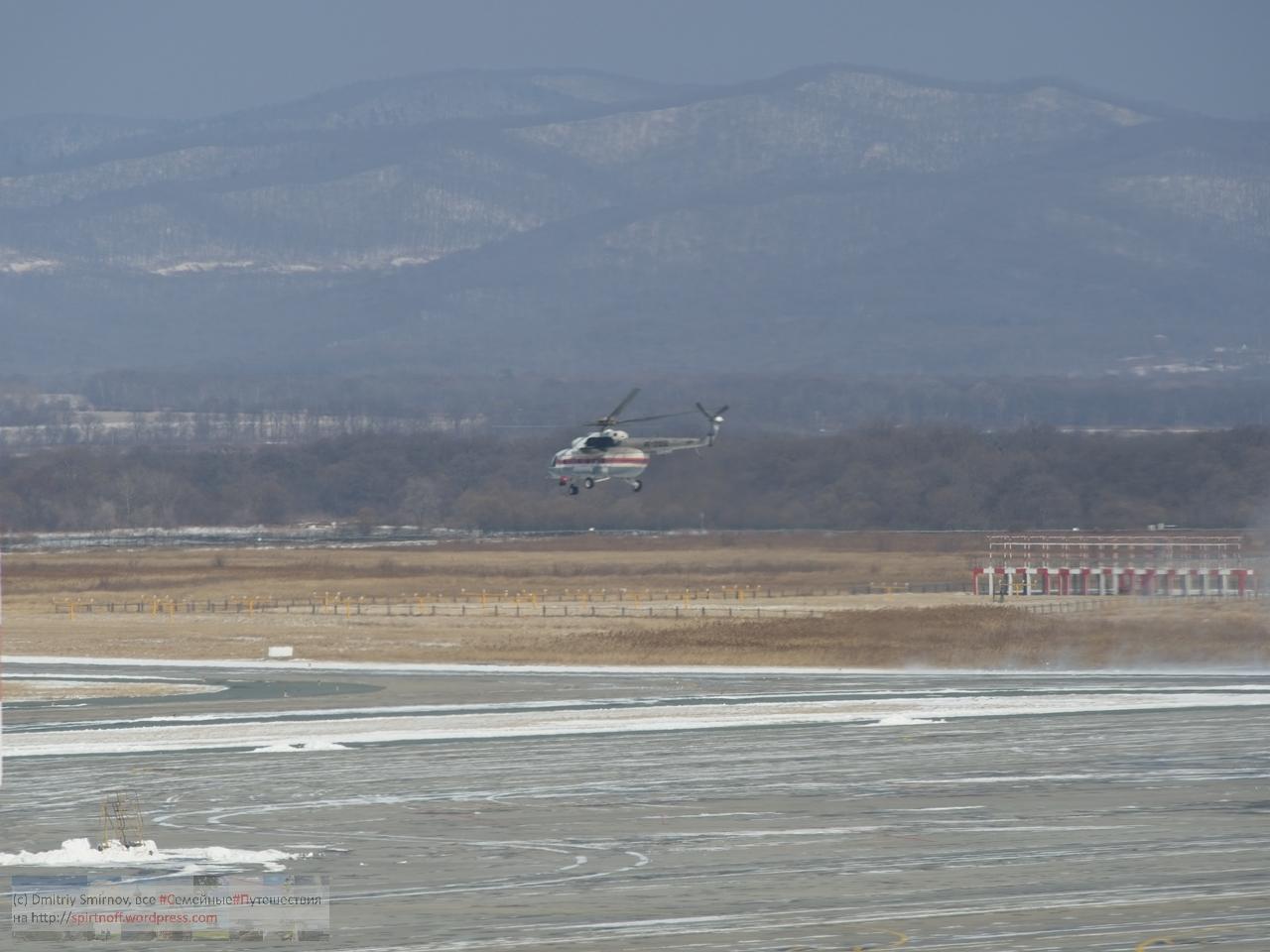 SMI23054-Blog-134 Путешествия  Владивосток. Постскриптум (Аэропорт Артем)