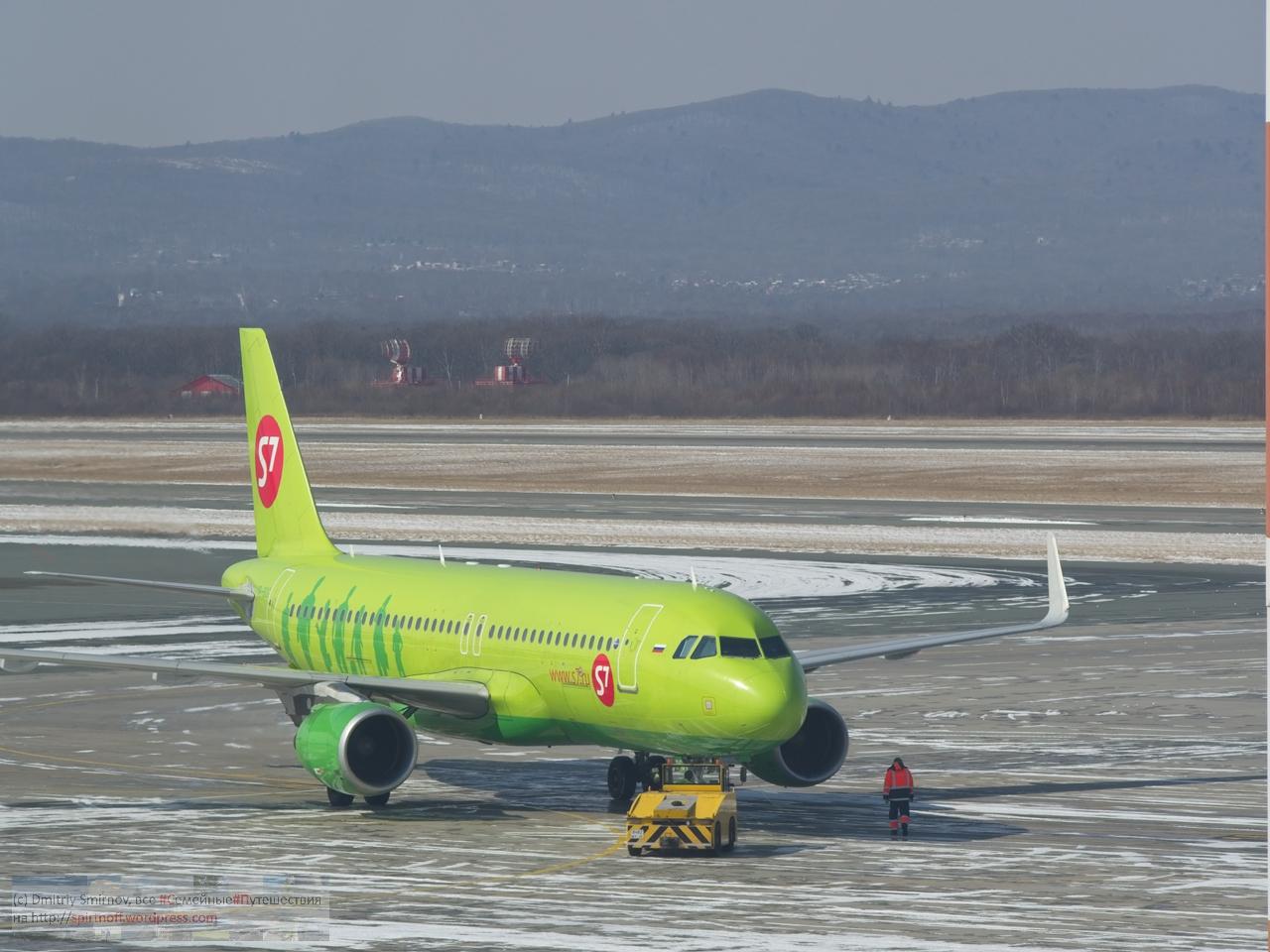 SMI23074-Blog-227 Путешествия  Владивосток. Постскриптум (Аэропорт Артем)
