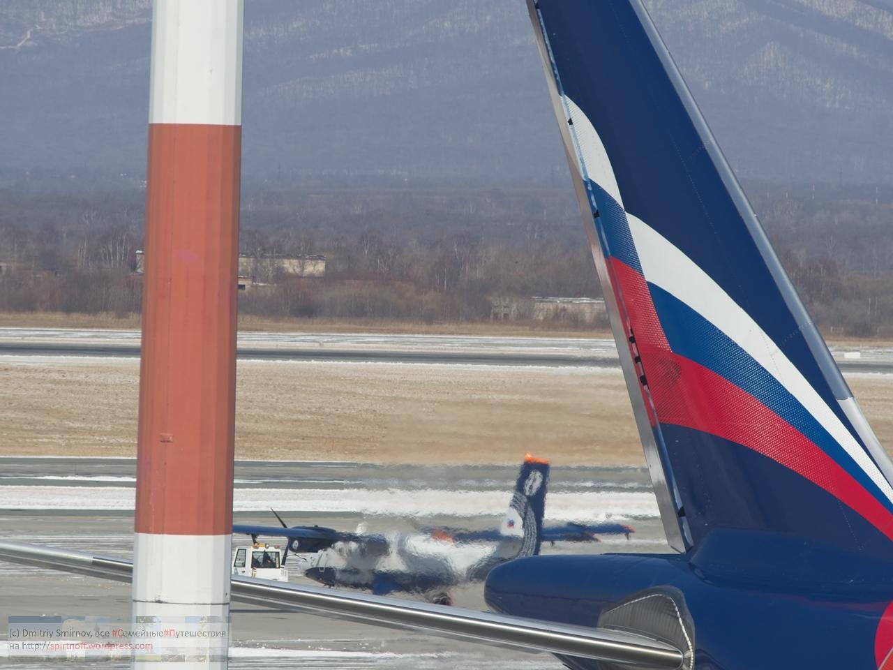 SMI23075-Blog-277 Путешествия  Владивосток. Постскриптум (Аэропорт Артем)