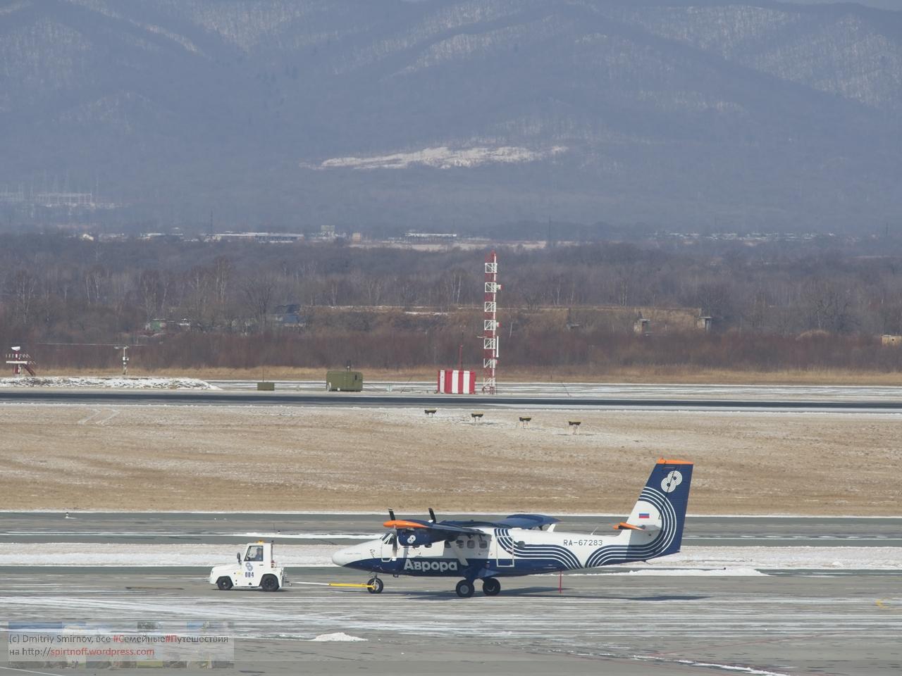 SMI23077-Blog-98 Путешествия  Владивосток. Постскриптум (Аэропорт Артем)
