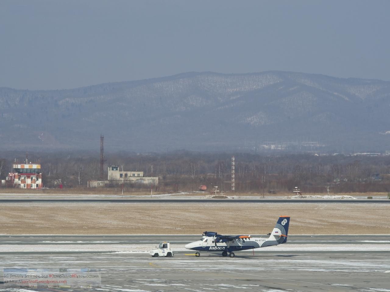 SMI23079-Blog-4 Путешествия  Владивосток. Постскриптум (Аэропорт Артем)