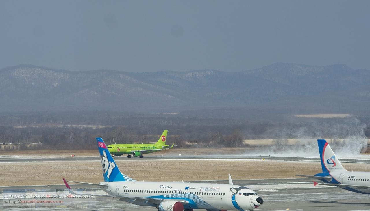 SMI23085-Blog-272 Путешествия  Владивосток. Постскриптум (Аэропорт Артем)