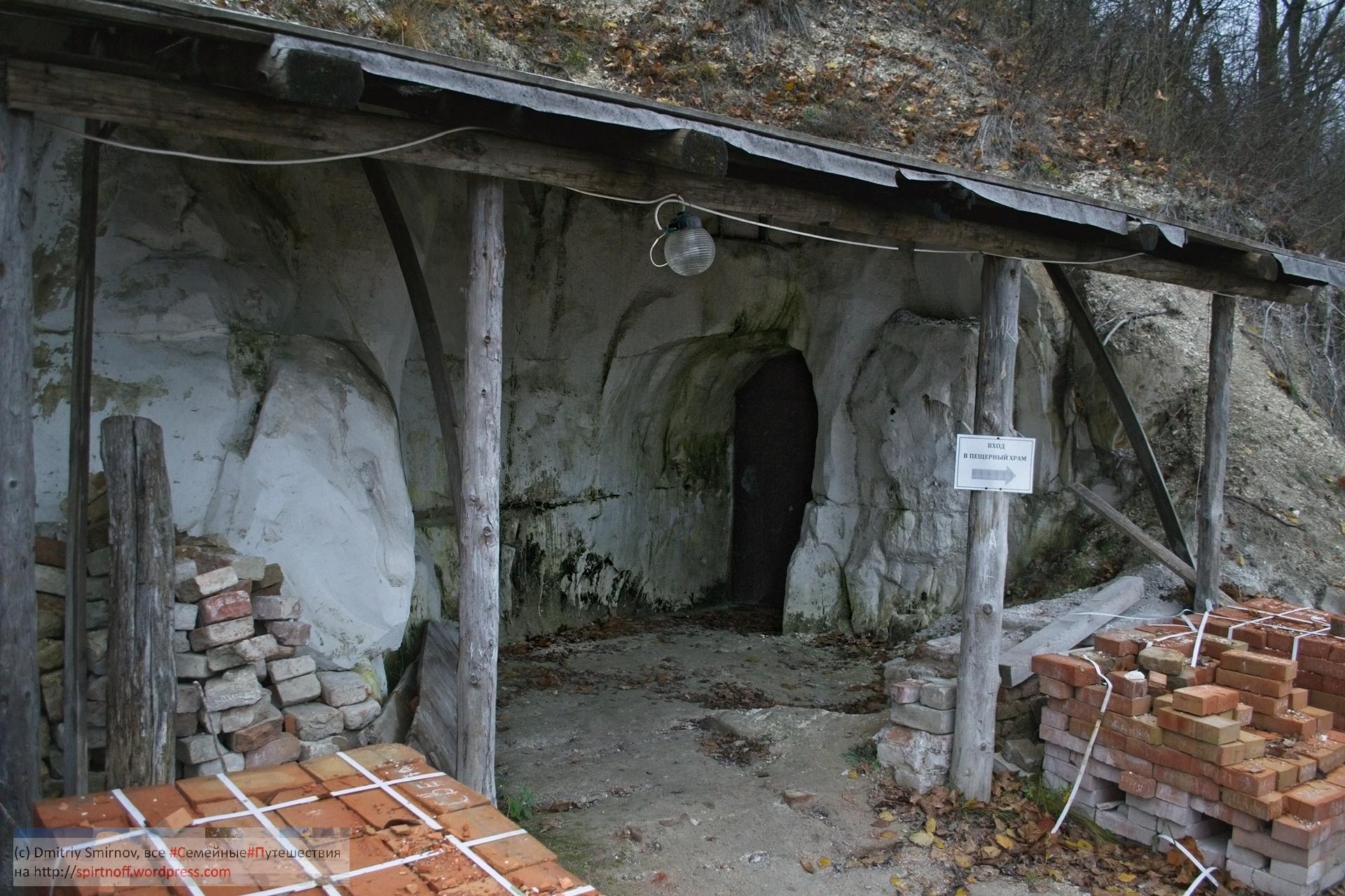 DSC_8934-182-Blog-58 Путешествия  Белогорье (Пещерные монастыри ч.1)