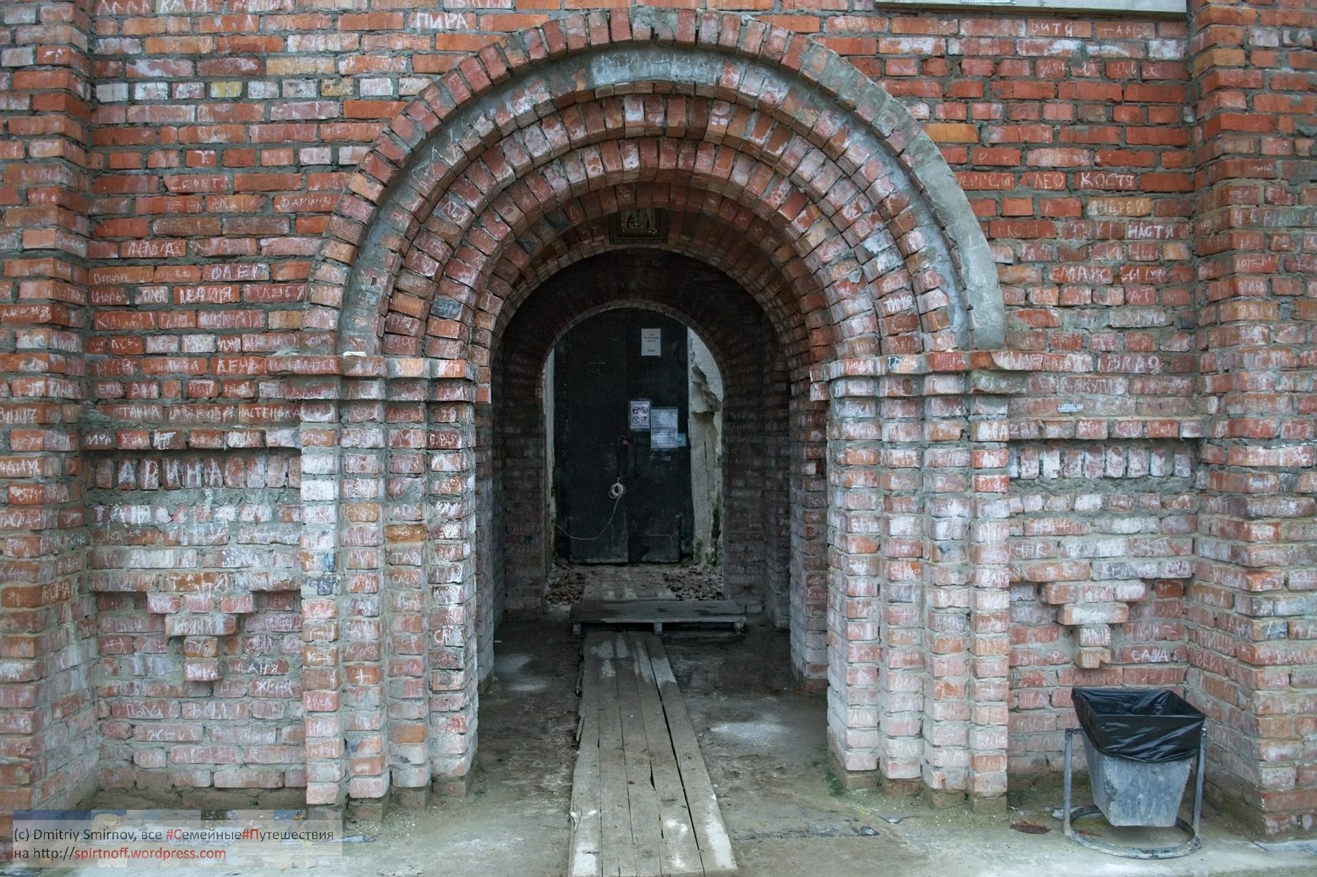 DSC_8959-192-Blog-146 Путешествия  Белогорье (Пещерные монастыри ч.1)