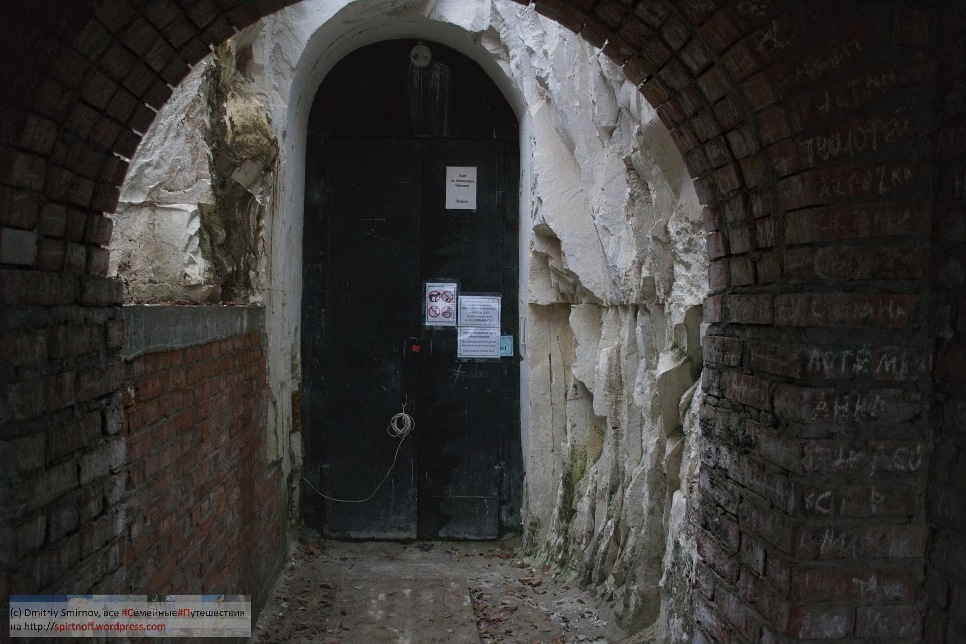 DSC_8966-60-Blog-113 Путешествия  Белогорье (Пещерные монастыри ч.1)