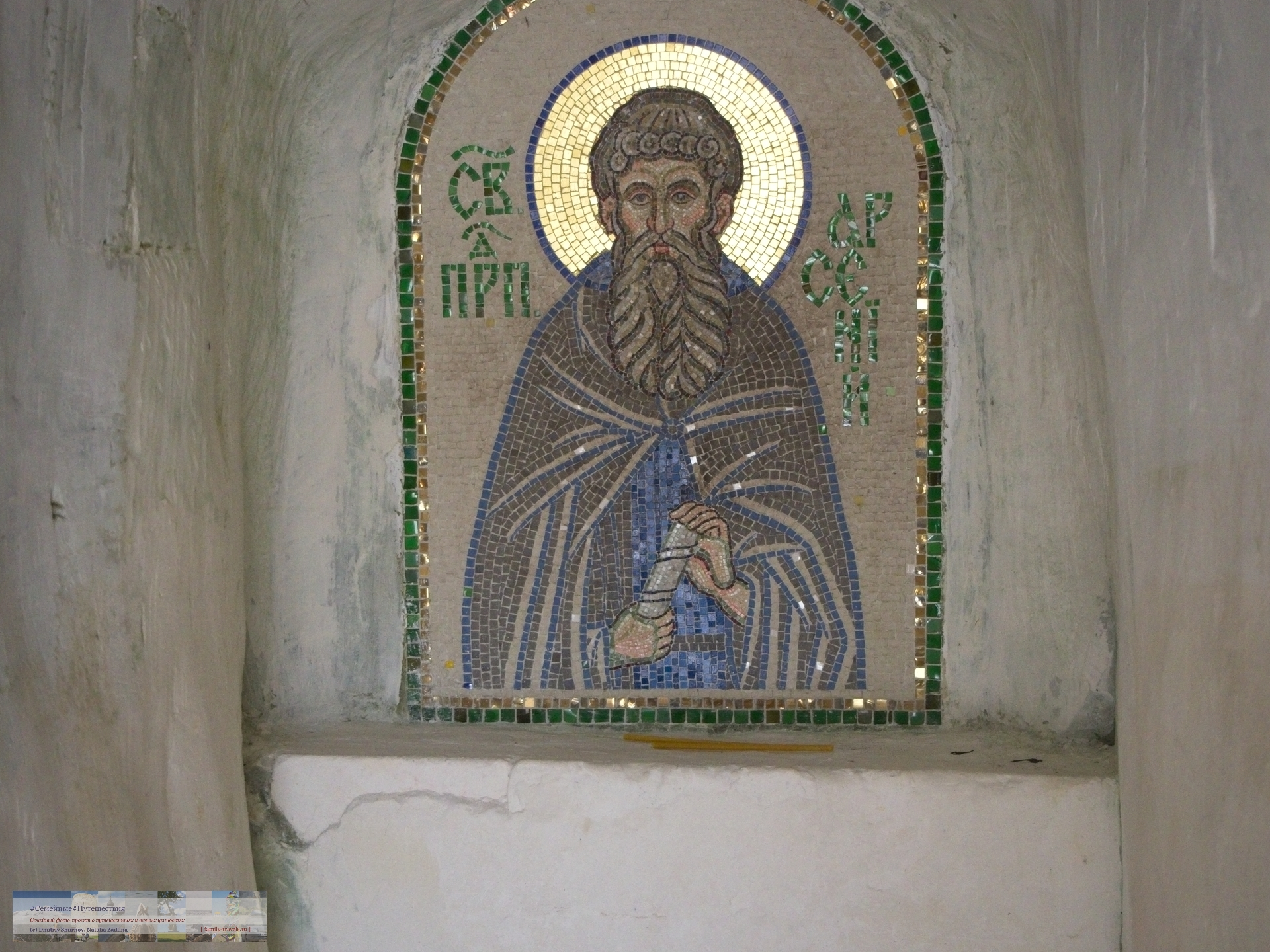 Путешествия  Костомарово (Пещерные монастыри ч.2)