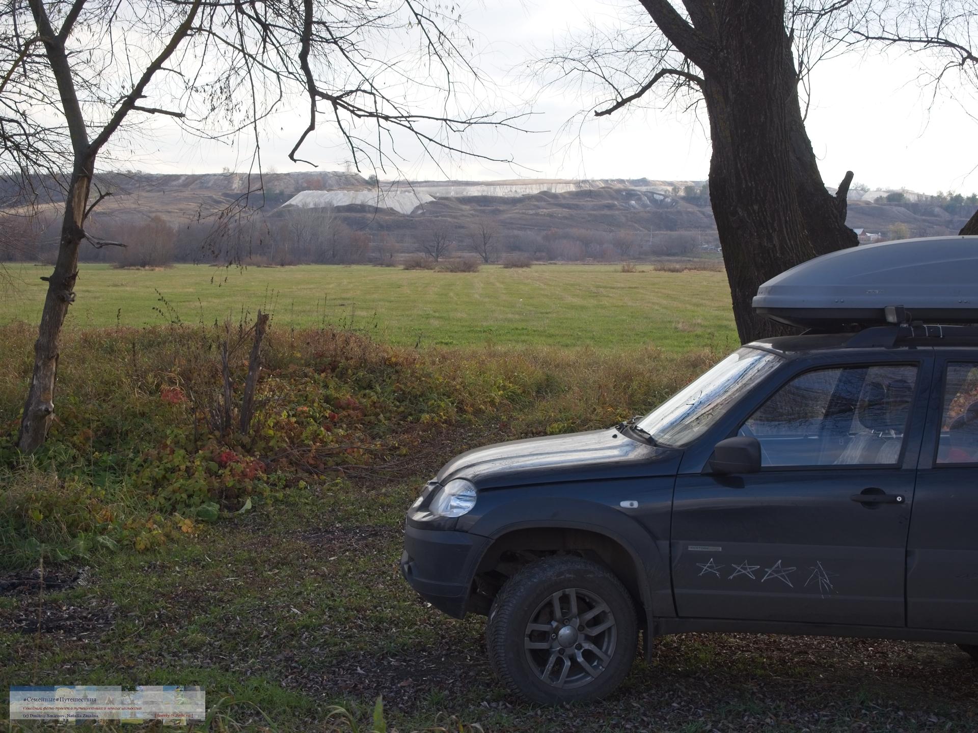 Путешествия  По пути в Дивногорье