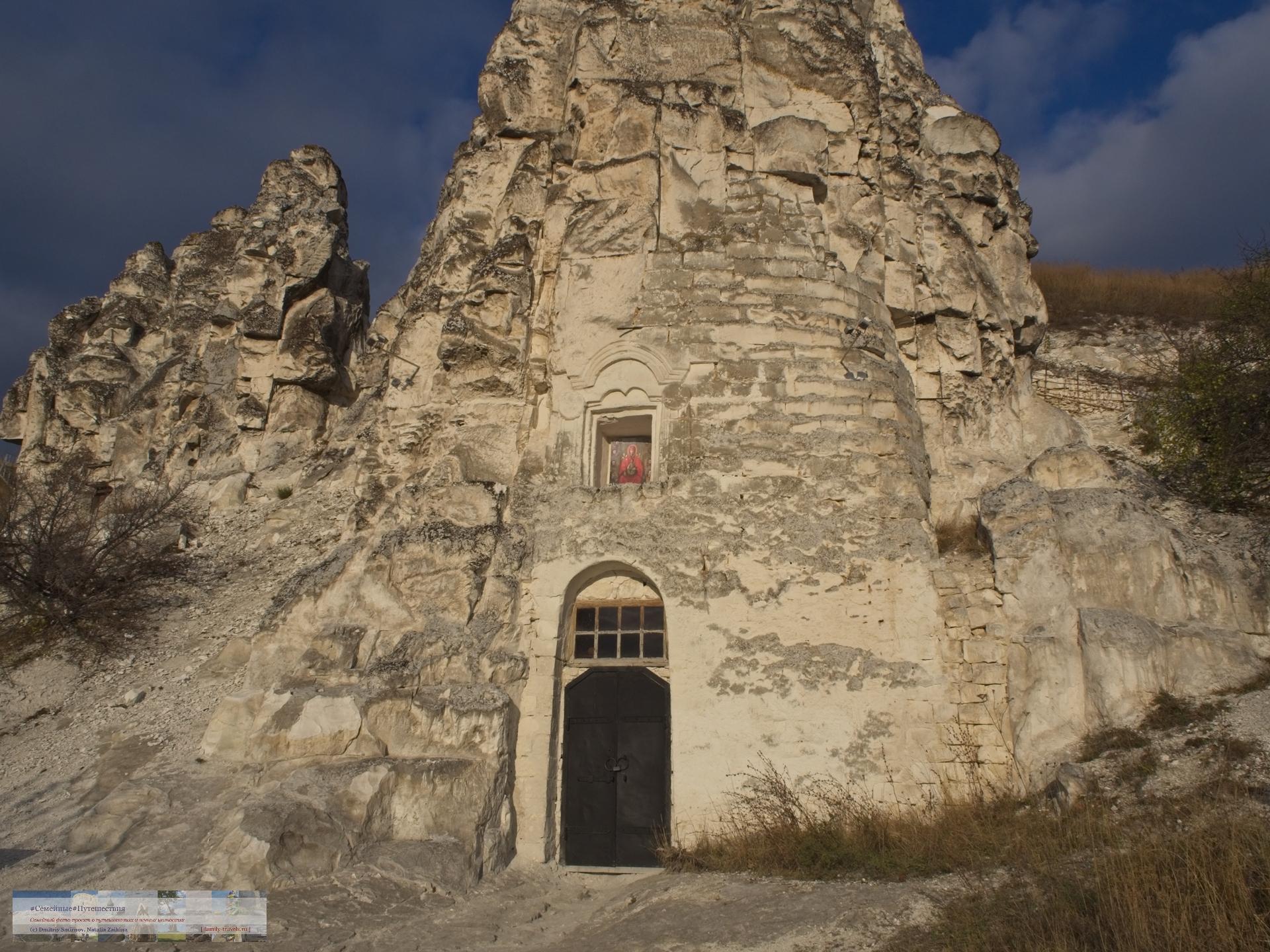 Путешествия  Заповедник Дивногорье