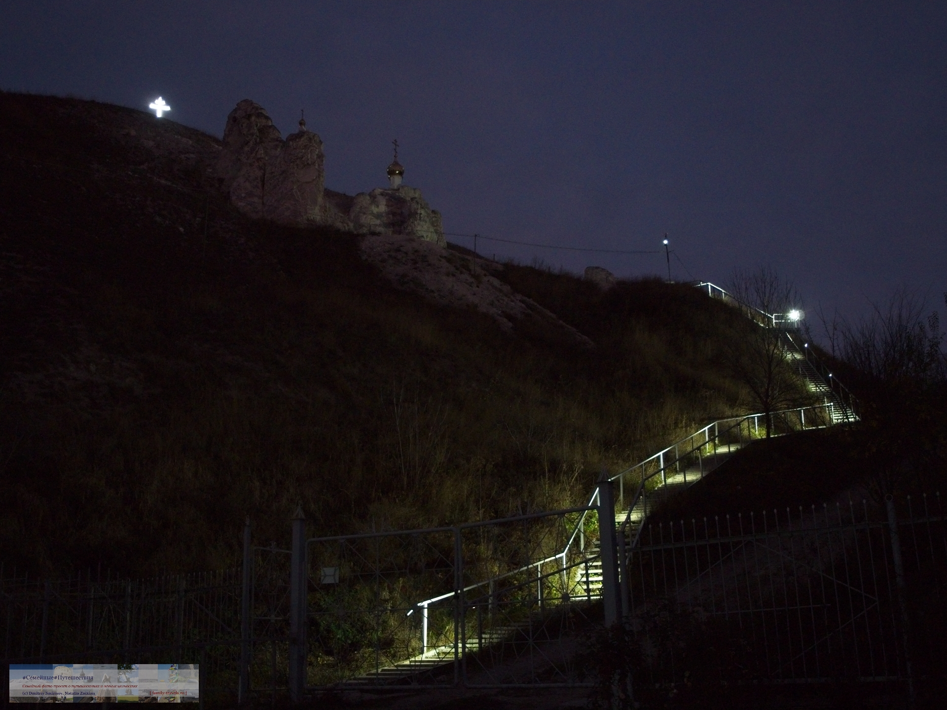 Путешествия  Дивногорский монастырь (Пещерные монастыри ч.3)