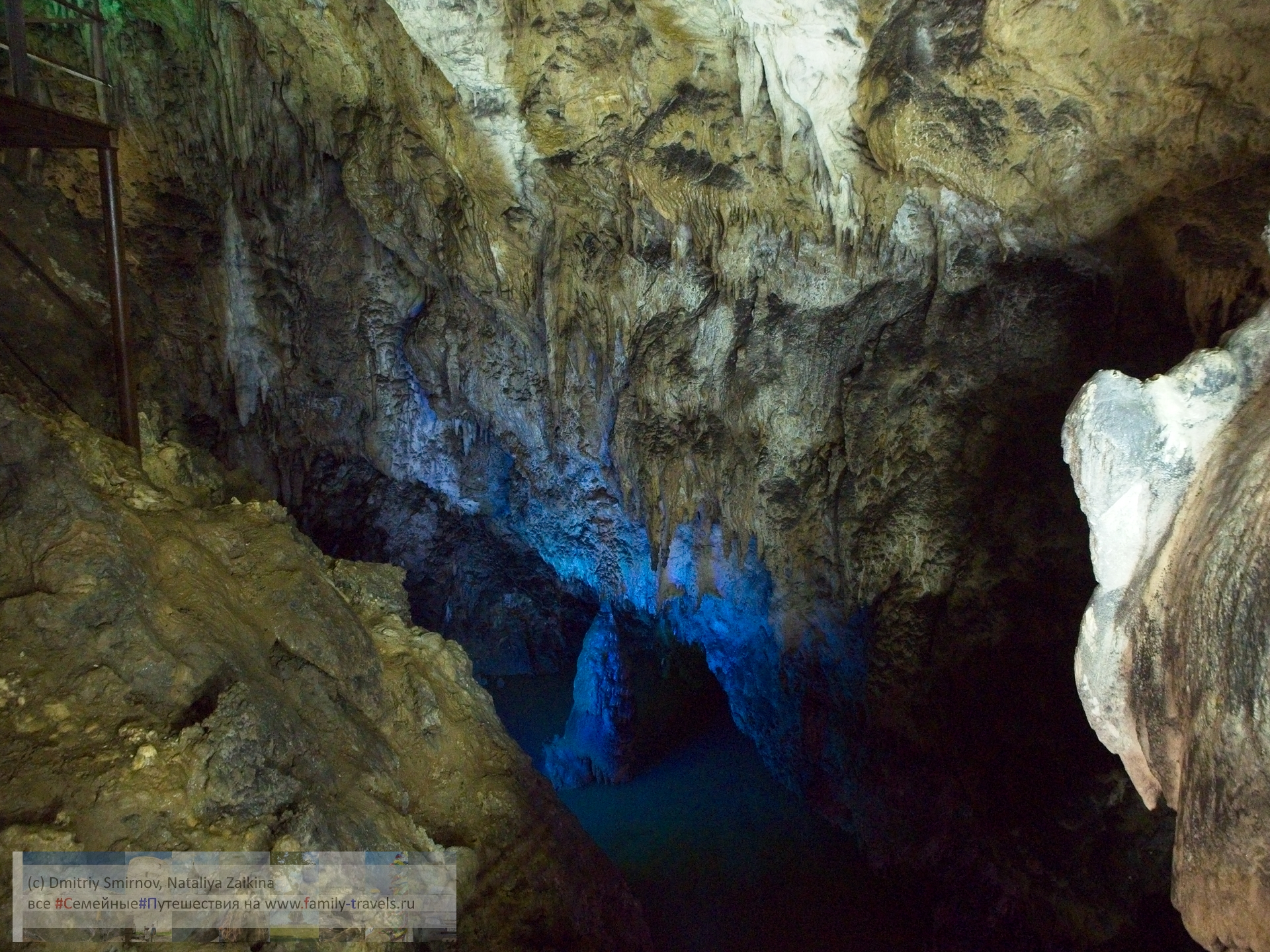 Путешествия  Большая Азишская пещера
