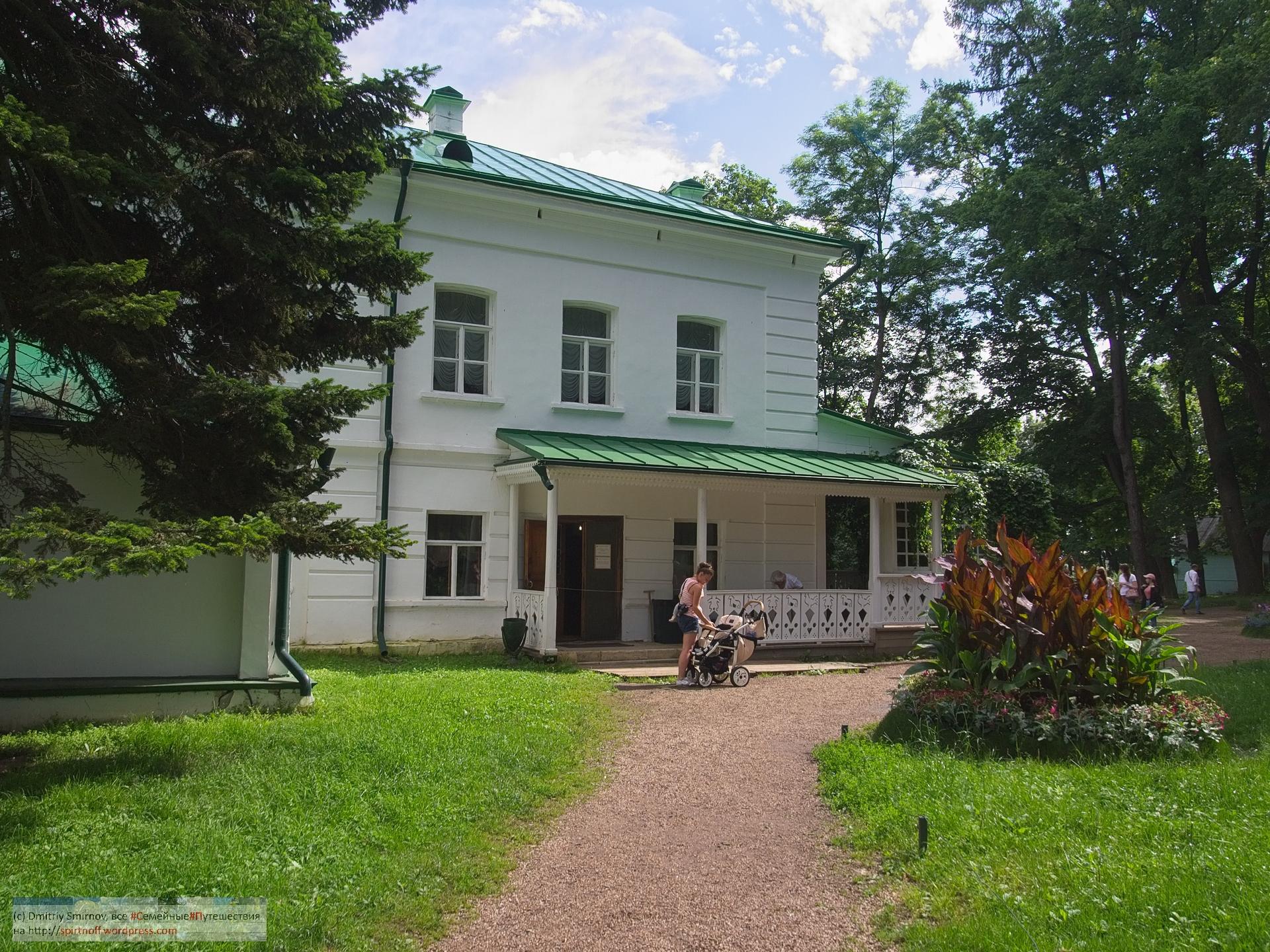 Путешествия  Ясная Поляна (усадьба Льва Толстого)