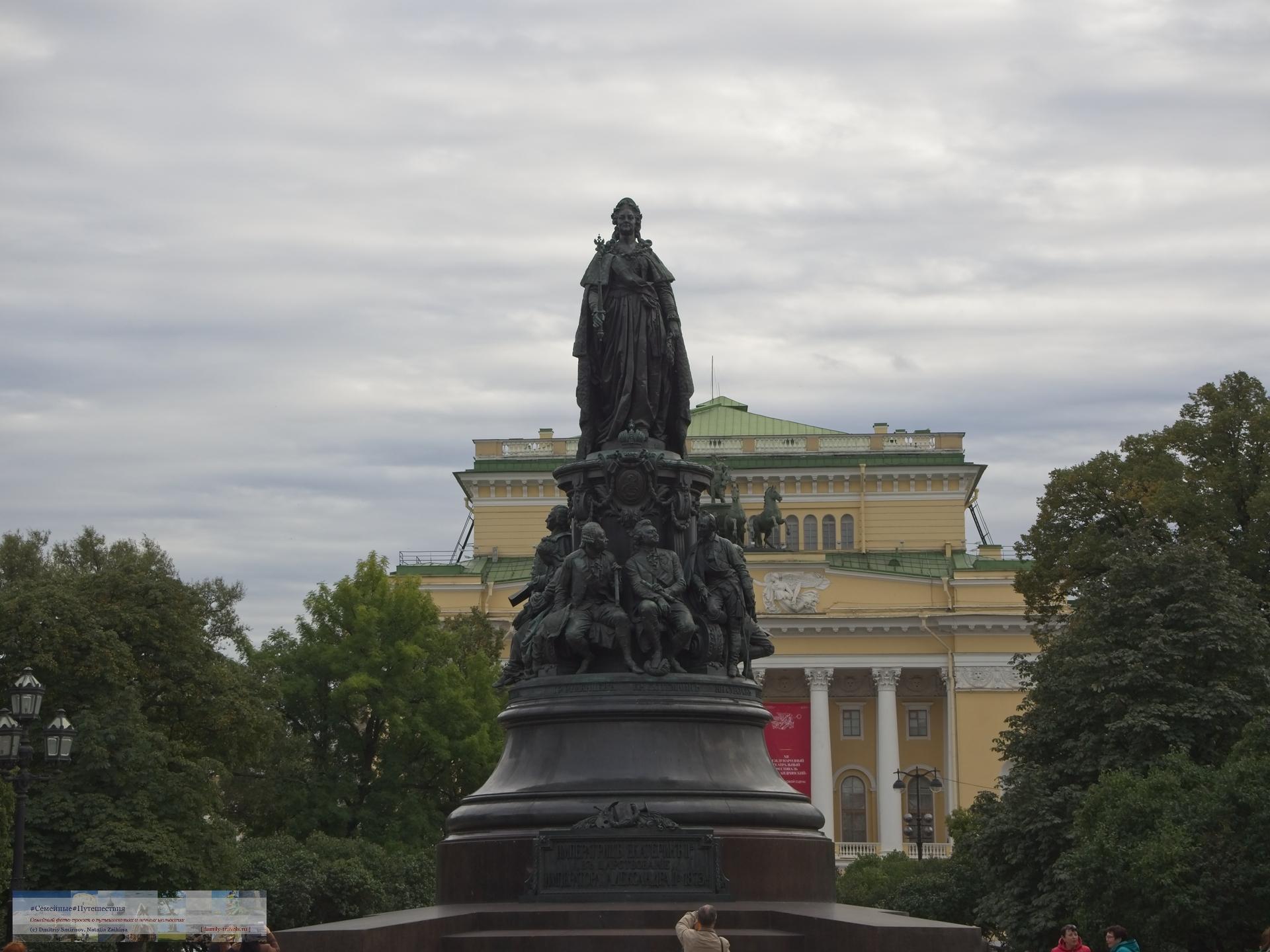 Путешествия  Бегом по Невскому (ч.3)