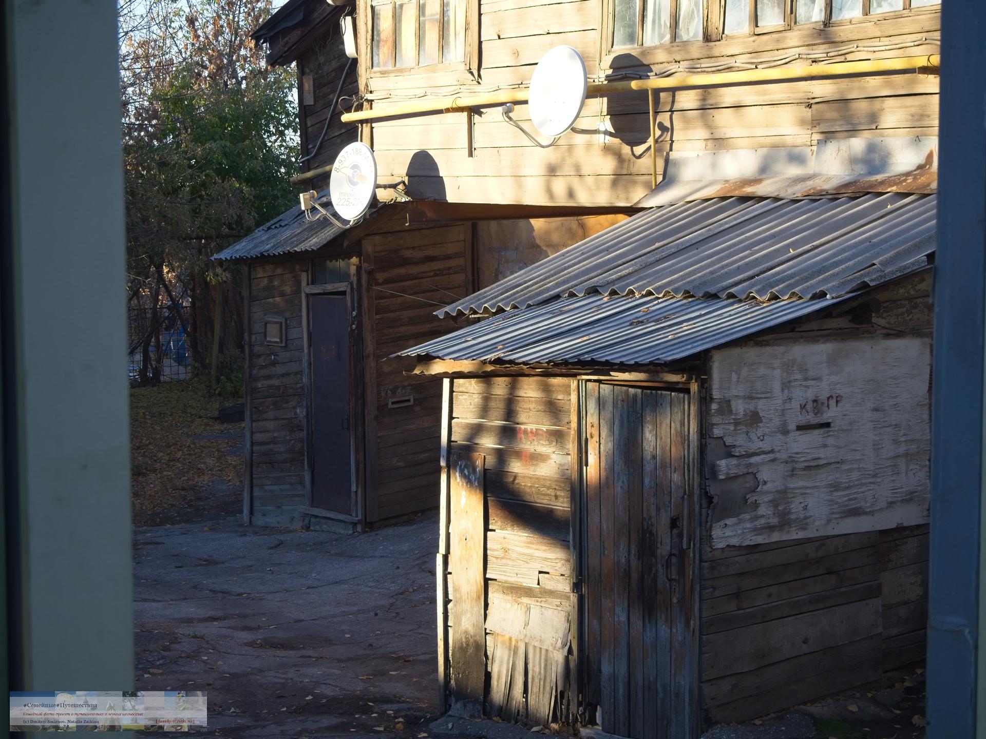 Путешествия  Бегом по Самаре (домики)