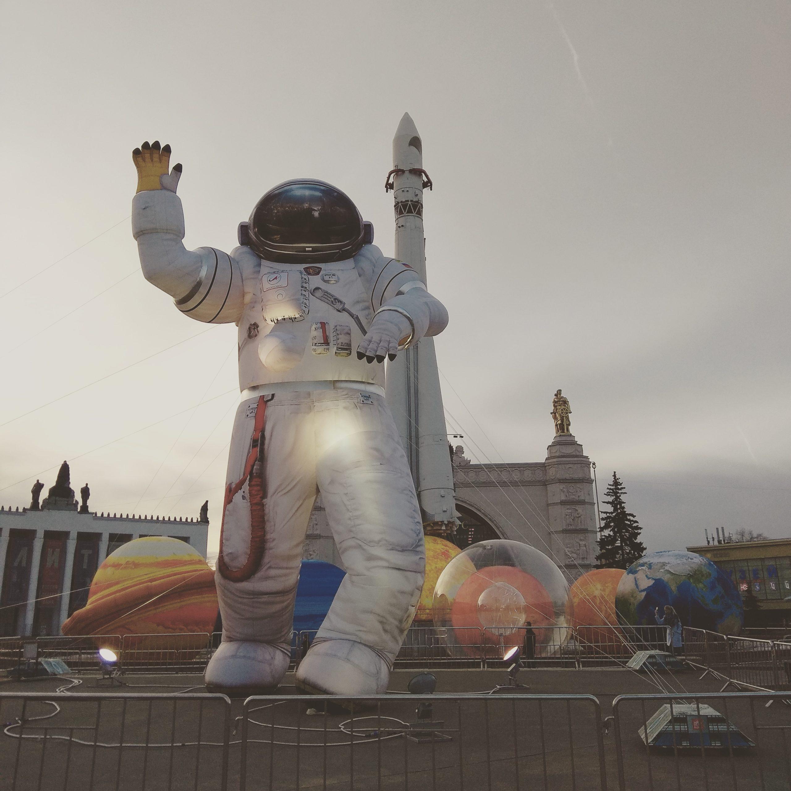 Просто фото  Ко Дню Космонавтики