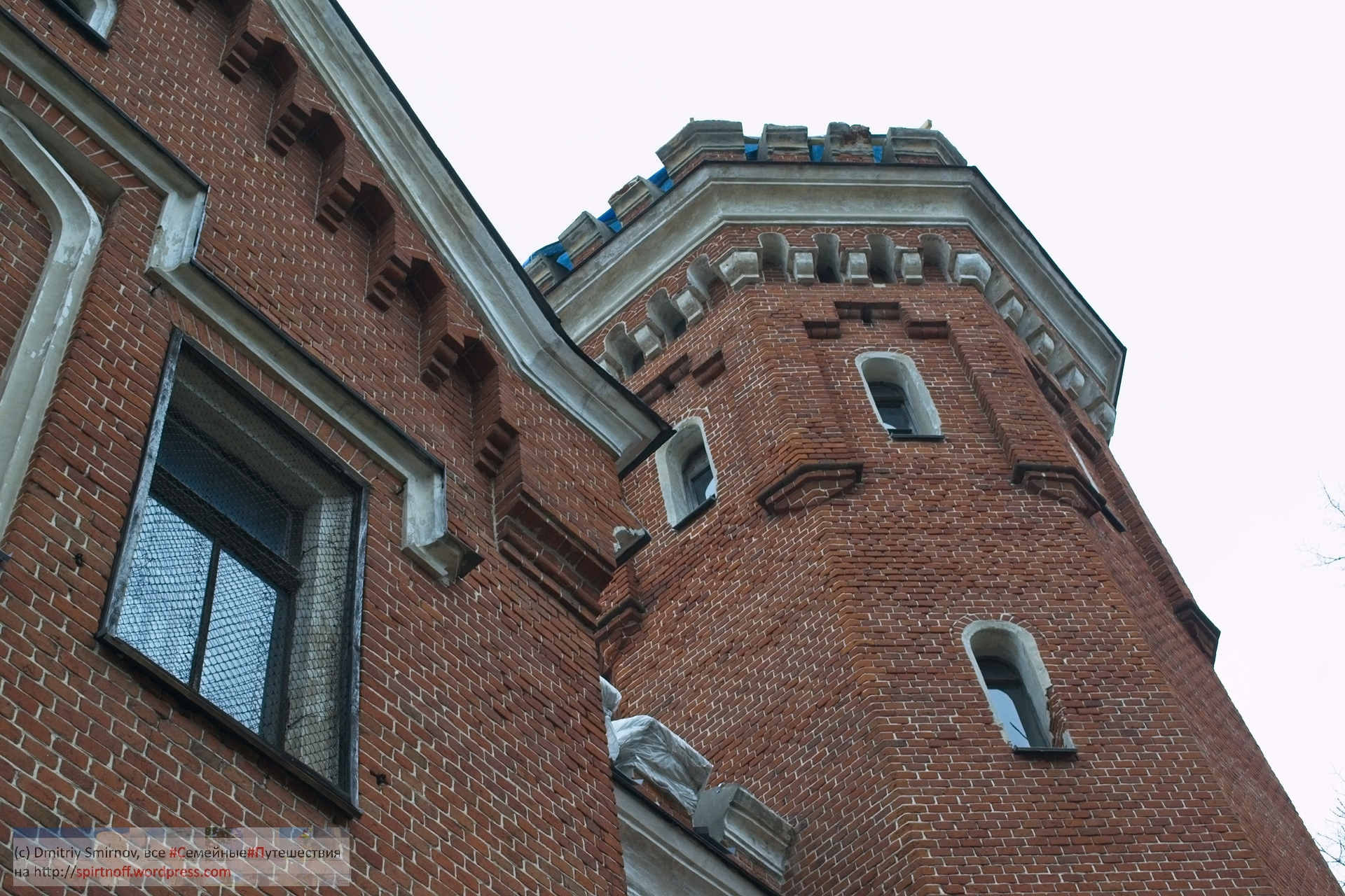 Путешествия  Дворец Ольденбургских (Рамонь)