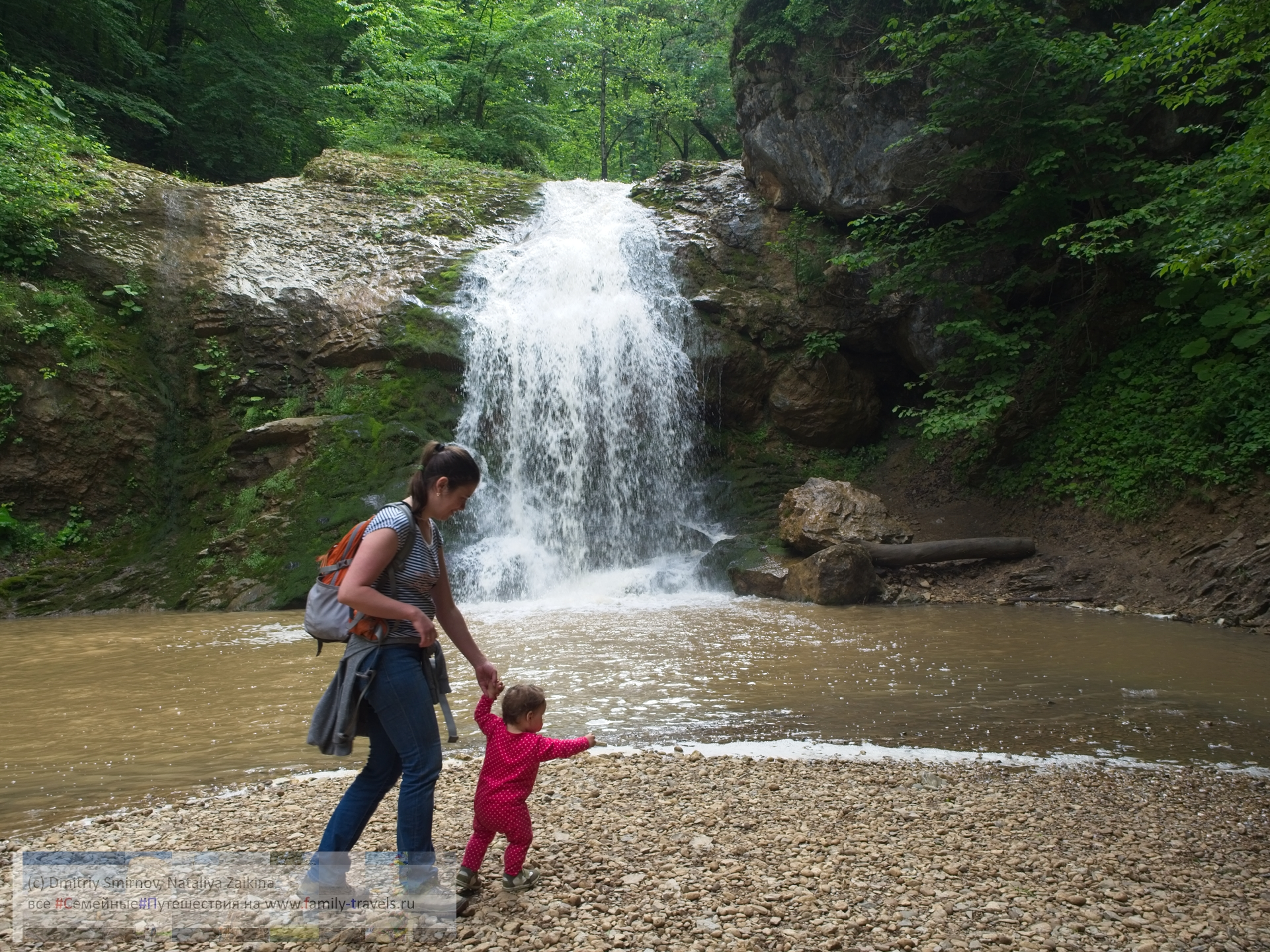 Путешествия  Питание и мелкие хитрости (в горы, с детьми… с сытыми детьми)