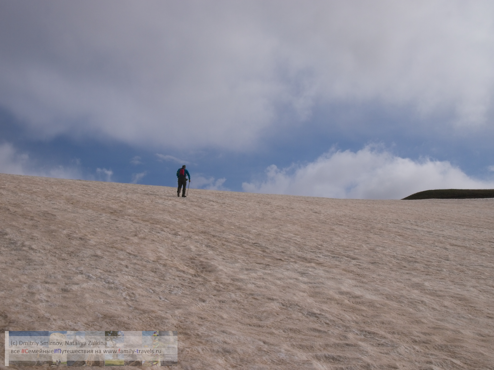 Путешествия  Минутка физики и полезных советов! (в горы, с детьми и без лишних телодвижений)