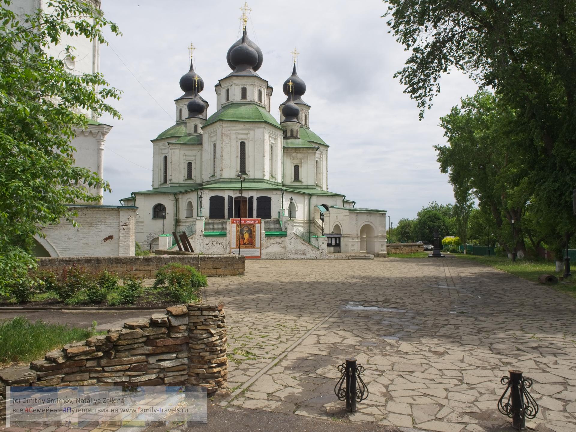 Путешествия  Старочеркасск
